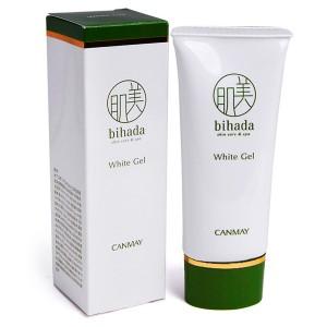 (已停产,无货)诚美美肌美白脂质50g「美白祛斑 保湿补水」